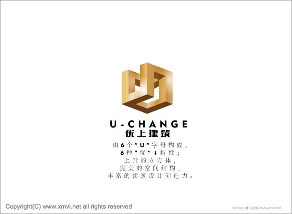 厦门优上建筑咨询公司logo设计,咨询公司vi设计-厦门众智设计公司图片